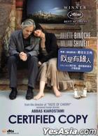 Certified Copy (2010) (DVD) (Hong Kong Version)
