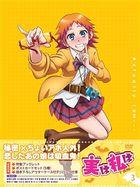 Jitsu wa Watashi wa Vol.3 (DVD)(Japan Version)