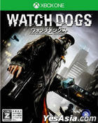 Watch Dogs (Normal Edition) (Japan Version)