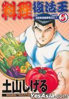 Shoku-King Vol.5