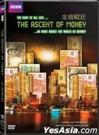 Ascent Of Money (DVD) (BBC TV Program) (Hong Kong Version)