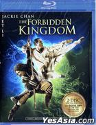 The Forbidden Kingdom (2008) (Blu-ray) (2-Disc Special Edition) (US Version)