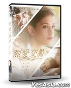 About Love (2015) (DVD) (Taiwan Version)