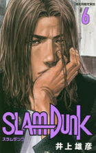 SLAM DUNK 6 (New Edition)