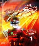 Space Sheriff Sharivan (Blu-ray) (Box 1) (Japan Version)