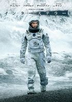 INTERSTELLAR (DVD)(Japan Version)