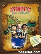 Ben & Izzy (DVD) (Ep.1-13) (End) (Taiwan Version)