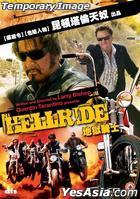 Hell Ride (Blu-ray) (Hong Kong Version)
