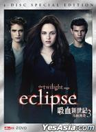 The Twilight Saga: Eclipse (DVD) (2-Disc Special Edition) (Hong Kong Version)
