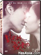 Sorry I Love You (2014) (DVD) (Taiwan Version)