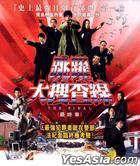 Bayside Shakedown: THE FINAL (2012) (VCD) (Hong Kong Version)