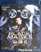Black Mask II (Blu-ray) (Hong Kong Version)