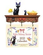 Kiki's Delivery Service Oshare Shelf & Jiji 2021 Calendar (Japan Version)