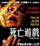 The Card Player (VCD) (Hong Kong Version)