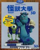 Monsters University (2013) (Blu-ray) (3D+2D 2-Disc) (Taiwan Version)