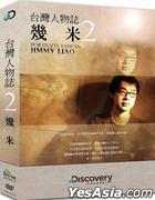 Discovery - Portraits Taiwan 2: Jimmy Liao (DVD) (Taiwan Version)