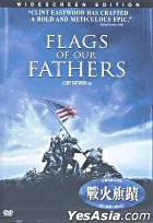 Flags Of Our Fathers (DVD) (Hong Kong Version)
