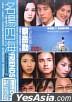 Friends (Vol.1-40) (End) (Taiwan Version)