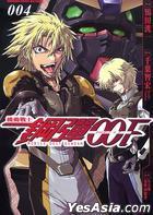 Mobile Suit Gundam Double 0 F (Vol.4) (End)