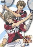 New Prince of Tennis (DVD) (Vol.3) (Japan Version)