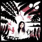 Beat Album Determined (Japan Version)