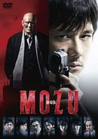 Mozu The Movie  (DVD) (Normal Edition) (Japan Version)