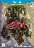 The Legend of Zelda: Twilight Princess HD (Wii U) (Normal Edition) (Japan Version)
