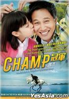 Champ (DVD) (English Subtitled) (Malaysia Version)