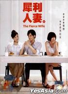 The Fierce Wife (DVD) (Ep. 1-12) (To Be Continued) (English Subtitled) (Malaysia Version)