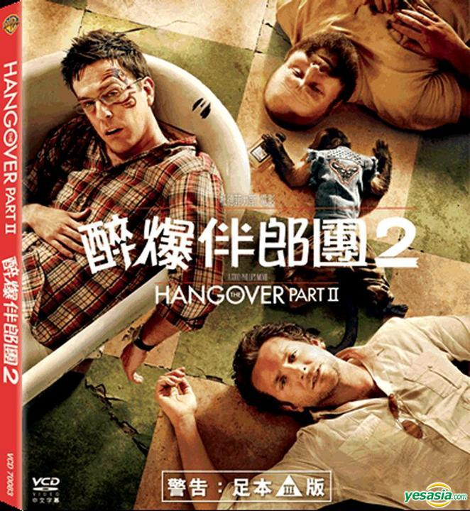 Yesasia The Hangover Part Ii 2011 Vcd Hong Kong Version Vcd Bartha Justin Bradley Cooper Warner Hk Western World Movies Videos Free Shipping North America Site