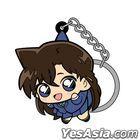 Detective Conan : Ran Mori Tsumamare Key Holder Ver.3.0