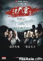 White Vengeance (2011) (DVD) (China Version)