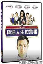 Extract (2009) (DVD) (Taiwan Version)