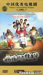 Mother's Glorious Days (DVD) (End) (China Version)