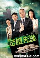 Forensic Heroes (DVD) (End) (English Subtitled) (TVB Drama) (US Version)