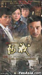 A Cheng (H-DVD) (End) (China Version)
