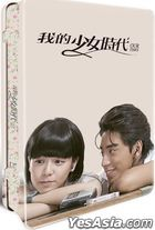 Our Times (2015) (DVD) (Deluxe Edition) (Taiwan Version)
