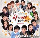 High Kick 3: The Revenge of the Short Legged OST (MBC TV Drama)