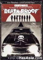 Death Proof (2007) (DVD) (2-Disc Special Edition) (US Version)