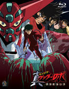 Change!! Getter Robo : Last day for the Earth - Blu-ray Box (Blu-ray) (Japan Version)