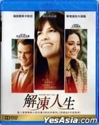 You're Not You (2014) (Blu-ray) (Hong Kong Version)