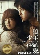 A Werewolf Boy (DVD) (Taiwan Version)