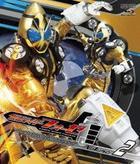 Kamen Rider Fourze (Blu-ray) (Vol.2) (Japan Version)