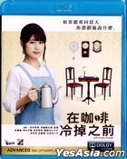 在咖啡冷掉之前 (2018) (Blu-ray) (香港版)