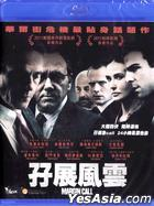 Margin Call (2011) (Blu-ray) (Hong Kong Version)