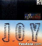 R1 (CD + Bonus CD) - J.O.Y.