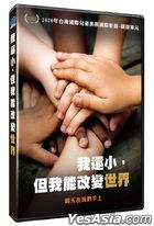 Forward (2019) (DVD) (Taiwan Version)