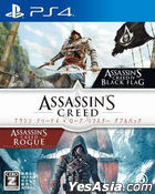 Assassin's Creed 4 + Rogue Remastered Double Pack (Japan Version)