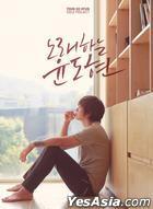 Yoon Do Hyun Mini Album
