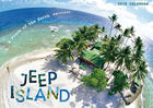 Jeep Island 2018 Calendar (Japan Version)